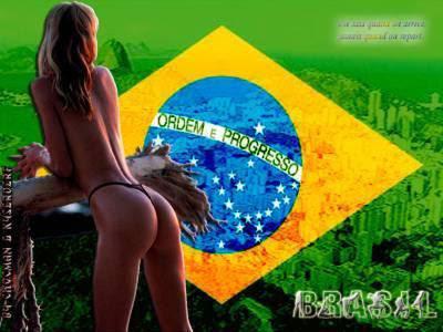 футбол бразилия бразильская серия b