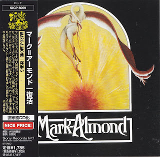 MARK-ALMOND - RISING (COLUMBIA 1972) Jap mastering
