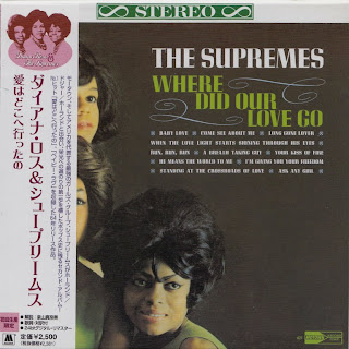 SUPREMES - WHERE DID OUR LOVE GO (MOTOWN 1964) Jap mastering cardboard sleeve