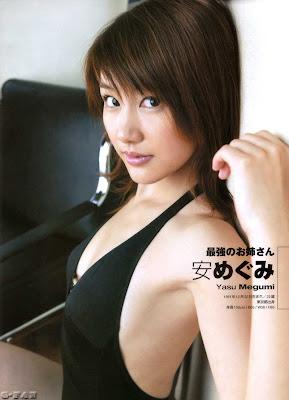 Megumi Yasu : Beautiful Asian Girl