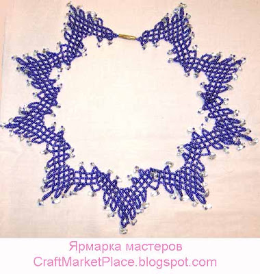 Ирина Мишечкина, украшения из бисера, украшения из бисера, украшения из биссера, ожерелье из бисера, купить
