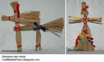 куклы обереги, куплю куклы обереги, русские обереги куклы, купить кукы обереги