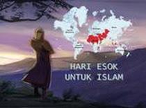 Masa depan adalah milik Islam. TAKBIR!!!