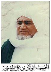 AL-HABIB ABU BAKAR BIN 'ALI AL-MASYHUR