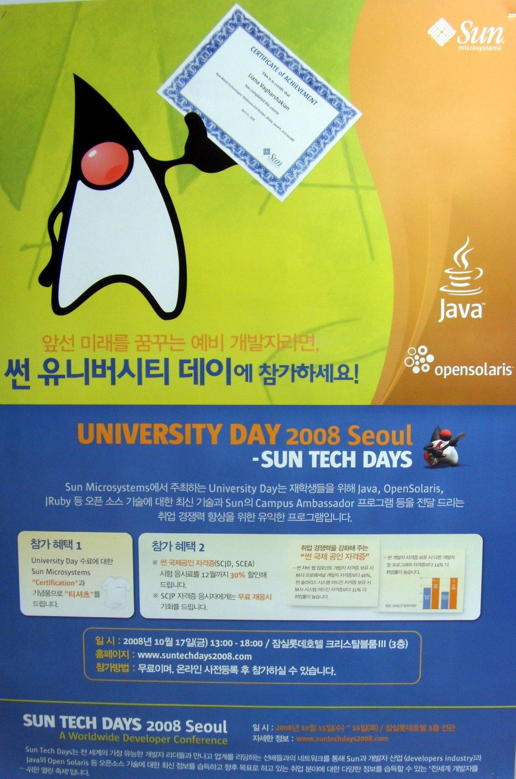 [sun+university+day.jpg]