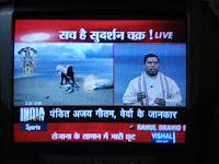 pandit Ajay Gautam, vedon ke jaankar: expert on Vedas