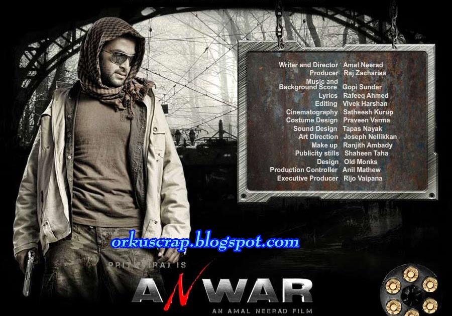 Roop Kumar Rathod - Maula Mere Maula Merae- Anwar Lyrics