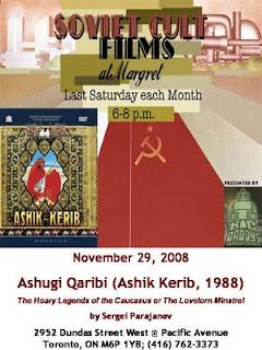 Soviet Cult Films Margret Ashik-Kerib Poster, by artjunction.blogspot.com