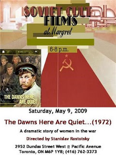 Poster: Soviet Cult Films Night at Margret May 9, 2009: The Dawns Here Are Quiet (1972) by Stanislav Rostosky