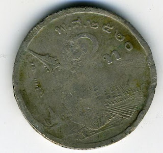Thailand 1 Baht Таиланд Бат moneda antiguaaltertümliche Münze ancienne pièce ราชอาณาจักรไทย บาท