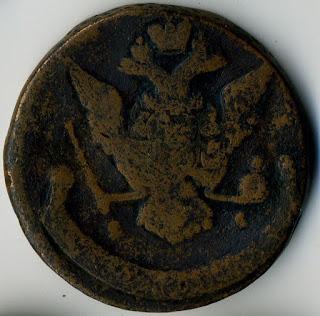 Imperial Russian tsar Coin Монета царской Росии Екатерина II moneda antigua Russische Reich altertümliche Münze