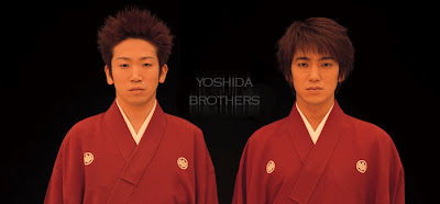 Yoshida Brothers - Yoshida Kyodai