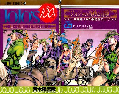 Jojo's Bizarre Adventure 100 Vol Hirohiko Araki