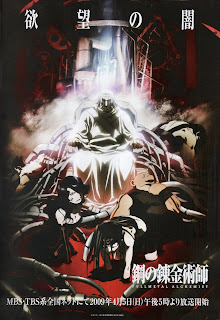Fullmetal Alchemist anime - second