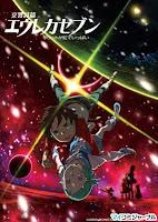 Koukyoushihen Eureka Seven - Pocket ga Niji de Ippai