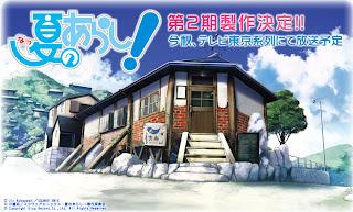 Natsu no Arashi segunda temporada - Natsu no Arashi second season