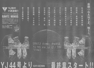 Gantz Final phase