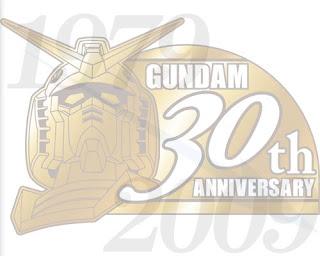 Ring of Gundam - Yoshiyuki Tomino