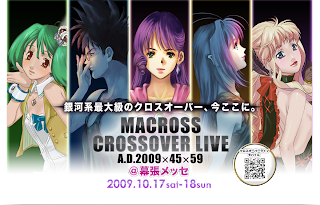 Macross Crossover Live A.D. 2009×45×49!!!