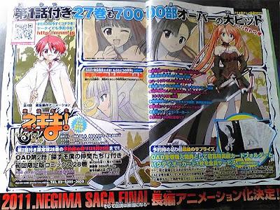 Negima Saga Final Anime