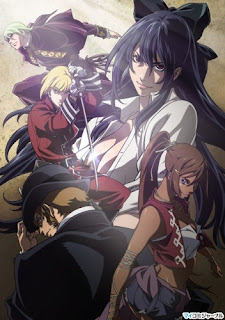 Tatakau Shisho The Book of Bantorra Anime