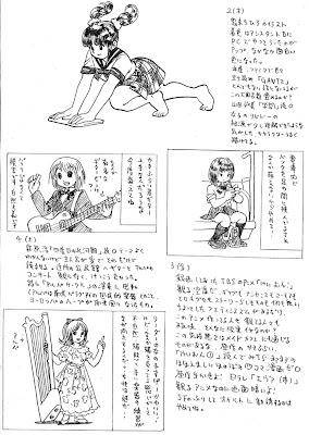 K-ON! - Hideo Azuma