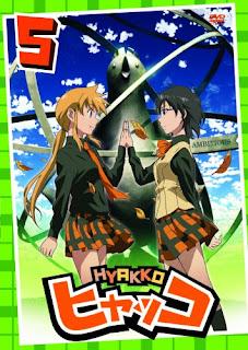 Hyakko Extra