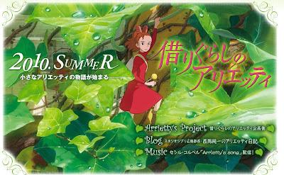 Karigurashi no Arrietty The Borrower Arriety Ghibli