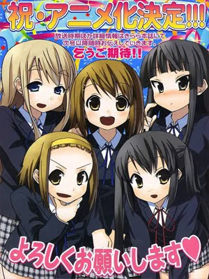 K-On! Manga Final