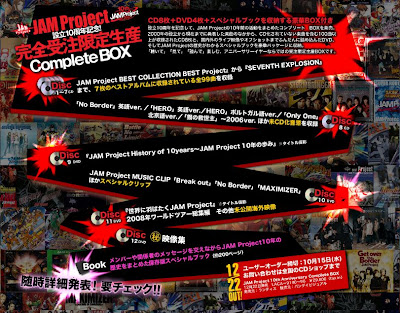 Jam Project 10th Anniversary Box