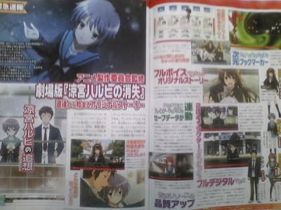Suzumiya Haruhi no Tsuiso videogame