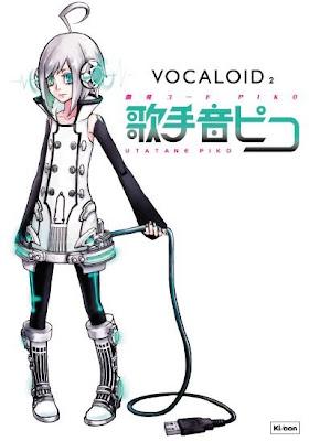 Vocaloid Utatane Piko Sony Music
