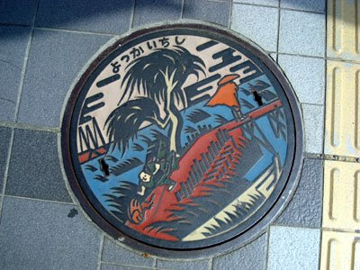 Yokkaichi manhole cover