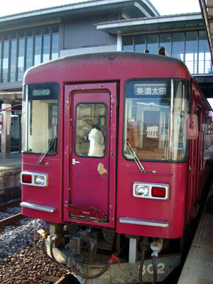 Nagaragawa Line