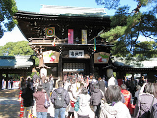 South Gate of Meiji Shrine.