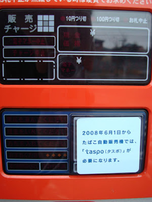 Taspo card slot