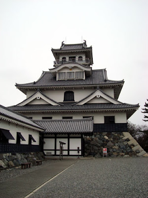 Nagahama Castle