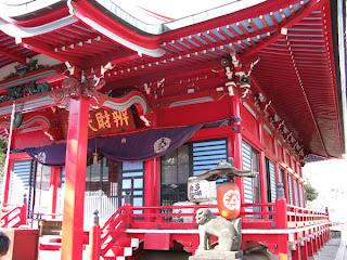 Benzaiten Temple, Inokashira Park.