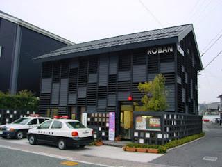 Koban, Tajimi, Gifu