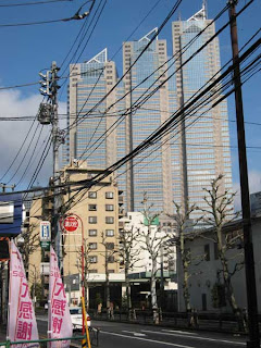 Towers in West Shinjuku, Tokyo, from Yamate-dori.