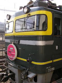 Twilight Express - Osaka to Sapporo, Hokkaido