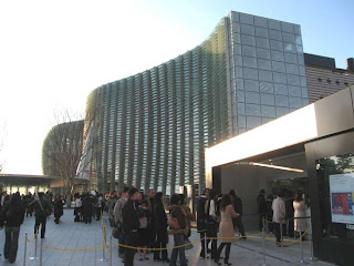 National Art Center, Tokyo.