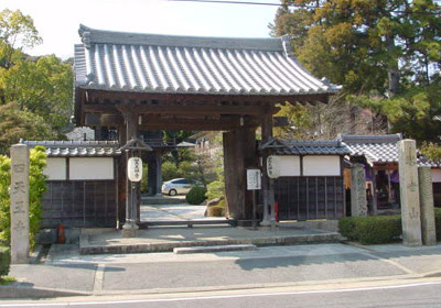 Shitennoji Temple, Tsu