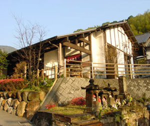 Shibaseki Onsen