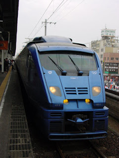 Sonic Express at Beppu Station