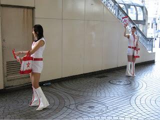 NTT Docomo sales women.