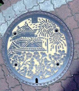 Okazaki manhole.