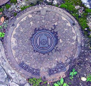 Shiroshi manhole.