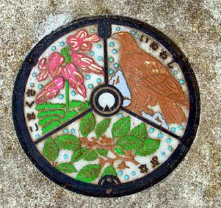 Tazawako manhole.