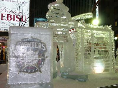 Sapporo Snow Festival 2010